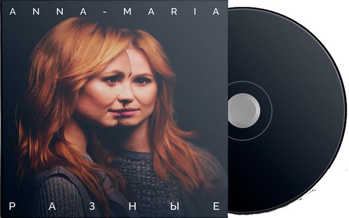 """Диск - первый альбом Анна-Мария """"Разные"""""""