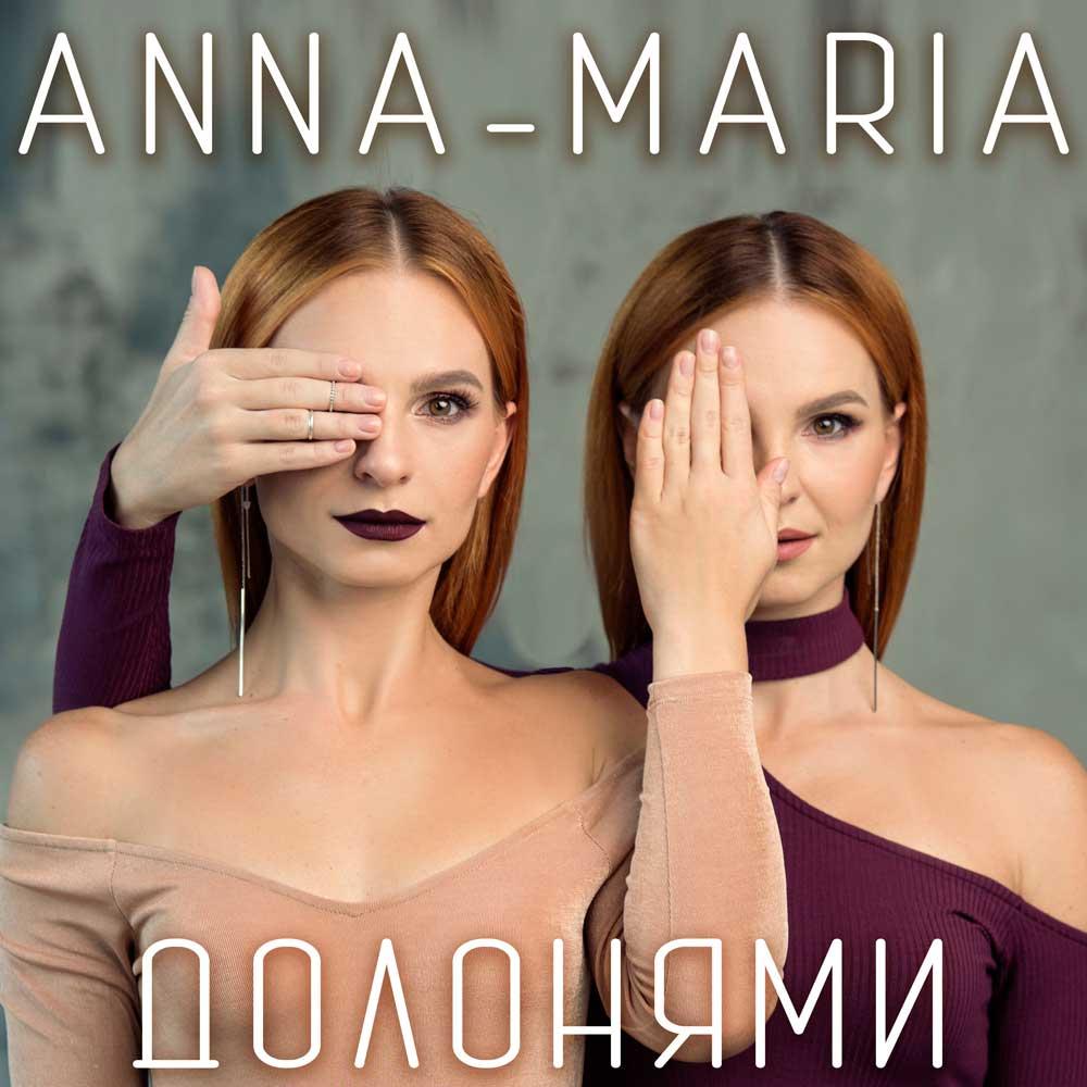 Anna-Maria---Dolonyamy